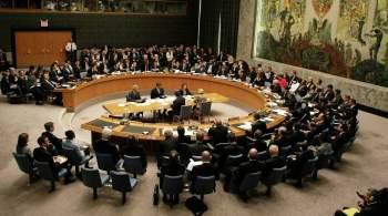 Российский дипломат назвал встречу по Донбассу в ООН  тошнотворной