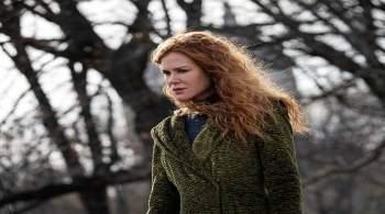 Вышел трейлер сериала, где Николь Кидман играет русскую Машу