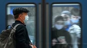 В Москве рассказали о 27 тысячах нарушений масочного режима в сентябре