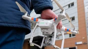 Госдума отменила лицензирование беспилотников до 30 килограмм