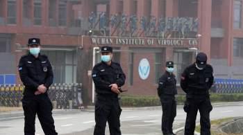 Уханьский институт вирусологии заявил, что не создавал коронавирус
