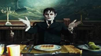 Дракула стал человеком в четвертой части  Монстров на каникулах