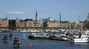 Швеция не стала высылать дипломатов РФ ради поддержки Чехии