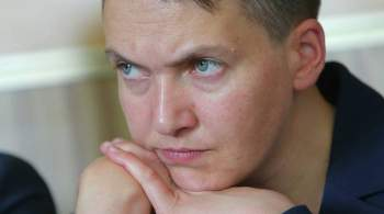 Савченко назвала фатальную ошибку Украины в Донбассе