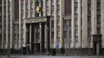 Госдума приняла проект о внесении прививки от коронавируса в нацкалендарь