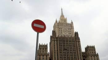 Россия изучает заявление Судана по военной базе, заявили в МИД