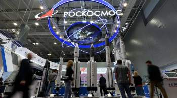 Роскосмос  изучит возможность защиты своих объектов с помощью роботов
