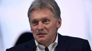 Песков ответил на вопрос об обсуждении вступления Украины в НАТО в Женеве