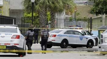 При стрельбе в Майами погибли два человека