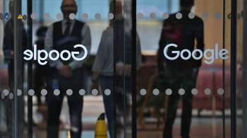 Суд выписал Google штрафы на 14 миллионов рублей