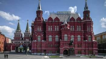 ГИМ осенью откроет две выставки, посвященные 300-летию Российской империи