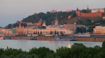 Форум  Лидерство на гражданских рынках  пройдет в Нижнем Новгороде