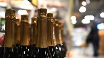 Ритейлеры не наблюдают недостатка запасов шампанского