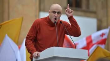 Евросоюз внес залог за освобождение грузинского оппозиционера Мелия
