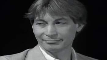 Группа Radiohead выпустила зловещий клип про офисных работников