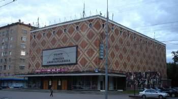 Театр Армена Джигарханяна получил новые название и логотип