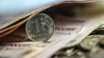Рубль снова стал одной из самых недооцененных валют по  индексу бигмака