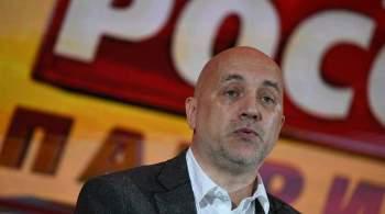 Прилепин заявил, что идея объединения эсеров и КПРФ не обсуждалась с АП
