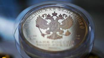 Финансист предупредил, чем обернется для рубля  газовый бум  в Европе