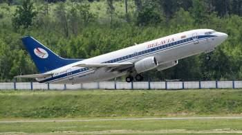 Евросоюз готовит санкции против белорусских авиакомпаний, сообщили СМИ