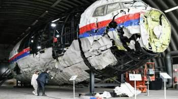 На суде по МН17 прослушали записи разговоров о том, что самолет сбили ВСУ