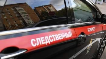 СК возбудил новое дело об избиении осужденных в ярославской колонии