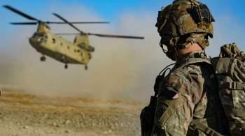 Стало известно об  ошеломляющих  провалах США в Афганистане