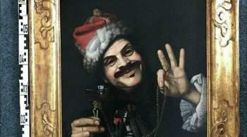 В Германии в мусорном баке обнаружили шедевры XVII века