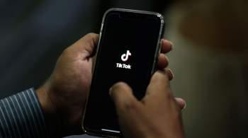 TikTok заявил, что оперативно блокирует контент с призывами к суициду