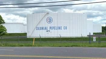 Глава Colonial Pipeline рассказал, сколько компания заплатила хакерам