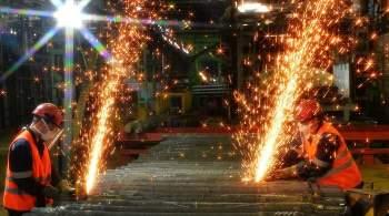Правительство утвердило введение экспортных пошлин на металлопродукцию