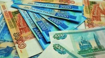 Новикомбанк на ПМЭФ заключил соглашения с партнерами на 87 млрд рублей