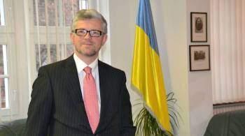 Посол Украины потребовал от Германии  квантового скачка