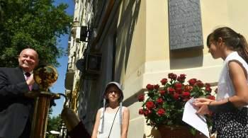 Мемориальная доска французскому писателю Ромену Гари появилась в Москве