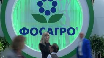 Климатический рейтинг CDP ФосАгро повышен до  В-