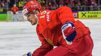 Бучневич и Кныжов не сыграют за сборную России на чемпионате мира