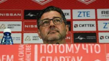 Руй Витория ответил на критику Заремы Салиховой