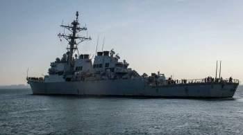 Украина и США проводят совместные учения в Черном море