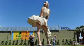 Жители Палм-Спрингс выступили против установки статуи Мэрилин Монро