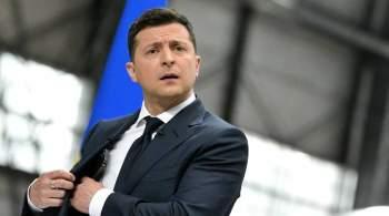 Украинцы не доверяют Зеленскому и властям, показал опрос