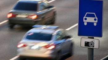 МВД выступило против снижения скорости движения в городе до 30 км/ч