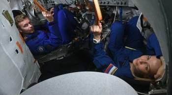 Одежду летящим на МКС Пересильд и Шипенко выбрали, но еще не начали шить