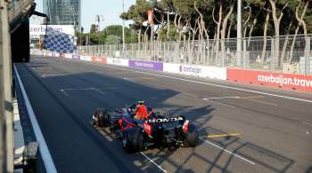 Перес выиграл Гран-при Азербайджана  Формулы-1 , Ферстаппен разбил болид