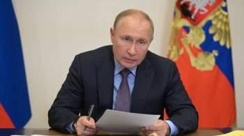 Путин назвал российскую армию уникальной