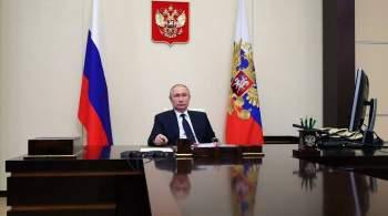 Путин 21 июня встретится с депутатами Госдумы
