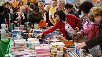 Директор Московской книжной ярмарки рассказал, как она будет работать