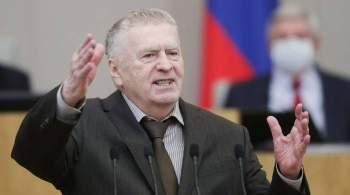Жириновский пообещал закрыть шоу  Вечерний Ургант  из-за шутки