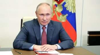 Путин призвал не допустить повторения Второй мировой войны