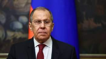 Лавров назвал условия для возобновления диалога с Евросоюзом