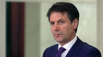 Премьер-министр Италии подаст в отставку